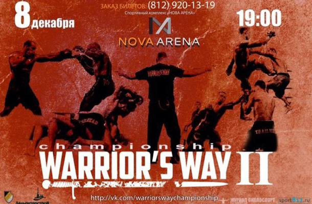 Nova Arena представит турнир Warrior's Way Championship 2